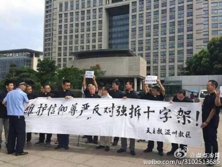 Acabó el Año Nuevo Chino y el Gobierno comunista reemprende su campaña contra las cruces e iglesias