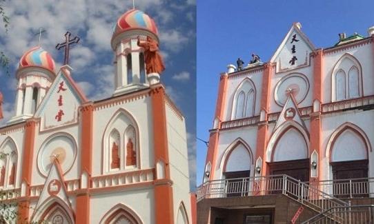 Destrucción de cruces, cúpulas e imágenes en Xinjiang